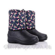 Сапоги женские зимние молодёжные с цветочным принтом размеры 37-41 купить оптом со склада 7км Одесса