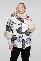 Пончо Riches 651 (женская зимняя куртка) Большие размеры 48-64