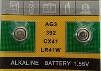 Батарейка для часов  SODA 392 CX41 LR41