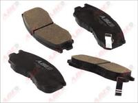 Тормозные колодки передние для Mitsubishi Galant / Eclips / Santamo