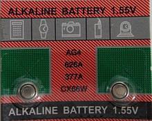 Батарея для годинника SODA 377A 626A CX66