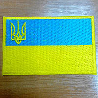 Нашивка шеврон прапор України з тризубом 80х50мм, флаг Украины шеврон оптом купить, фото 1