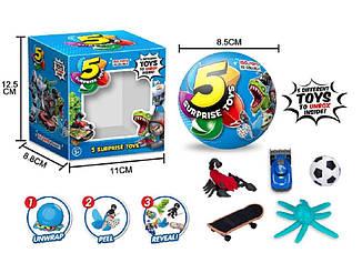 """""""5 сюрпризів"""" 510 шар складається з 5 сегментів в кожному іграшка, діаметр шару 8,5 см, в кор. 12, 5*8,8*11 см"""