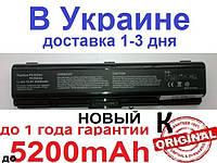 Аккумулятор для ноутбука TOSHIBA L 201 550 555 581 583 585 586 P300 U405