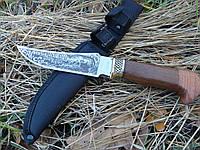Нож охотничий лев с гравировкой