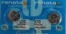 Батарейка для часов  RENATA 370 SR920