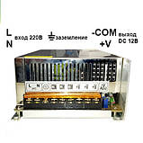 Блок питания OEM DC12 800W 66.7А S-800-12, фото 2