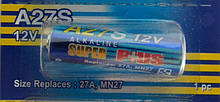 Батарейка для автомобільного пульта GP A27S