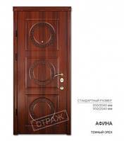 Входная дверь АФИНА темный орех, двери Страж