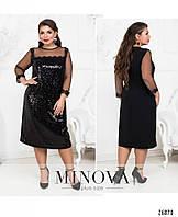 Сияющее вечернее платье, расшитое пайетками Размеры: 48,50,52,54,56