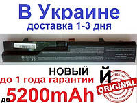 Аккумулятор для ноутбука HP HSTNN-IB1A HSTNN-LB1A HSTNN-Q78C HSTNN-Q78C