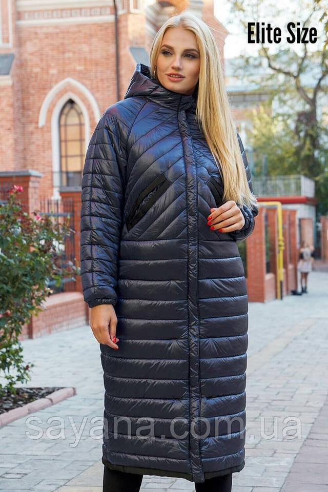 076c13afff2 Купить Женское пальто-демисезон в расцветках. НО-13-1118 недорого в ...