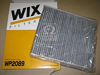 Фильтр салона Audi A3; Seat; Skoda; Volkswagen угольный (пр-во WIX-Filtron)
