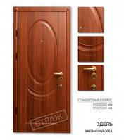 Входная дверь ЭДЕЛЬ миланский орех, двери Страж