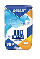 Ферозіт 110 клей для теплоізоляції універсальний