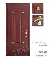 Входная дверь ЭКЛИПС красное дерево, двери Страж