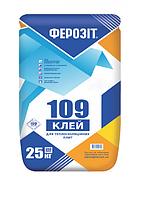Ферозіт 109 клей для пінопласту та мінеральної вати.