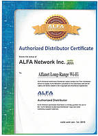 ALFA Network Authorized distributor certificate 2015