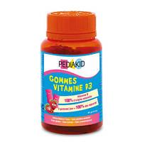 Медвежуйки  для детей Витамин D3 . Pediakid