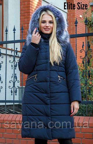 10fb93f63ae Купить Пальто 48+ в интернет-магазине Sayana недорого - цены