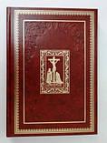 Триодь Цветная на церковно-славянском языке, фото 2