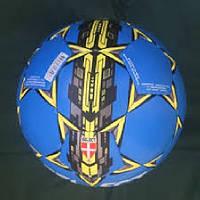 Мяч футбольный Select Dynamic№5, фото 1