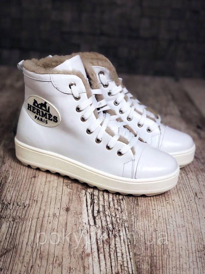 fc4d21067 Стильные ботинки женские зимние на меху натуральная кожа на толстой плоской  подошве белые -