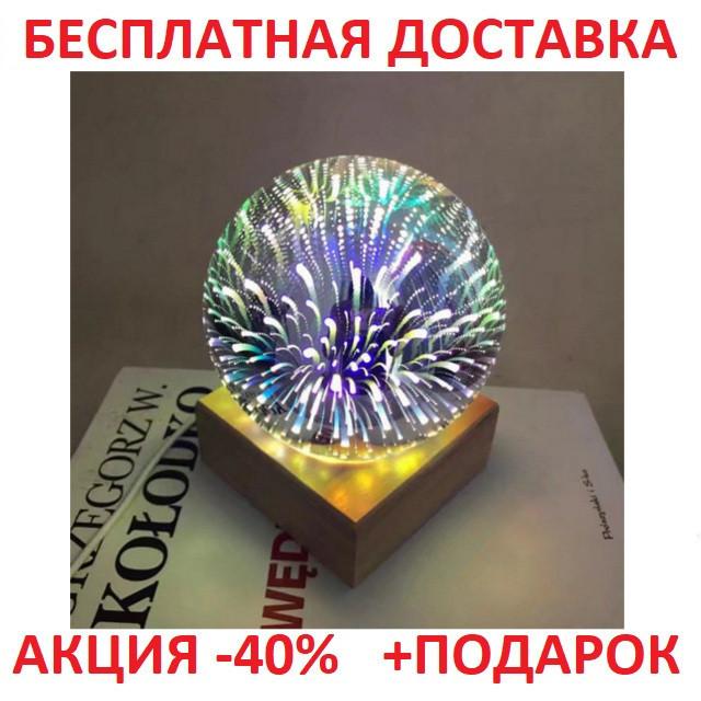 """Настольный электрический светильник """"Магический шар бесконечности FIREWORKS"""" с 3D эффектом Original size"""