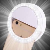 Кольцо с подсветкой для селфи на батарейках Белый