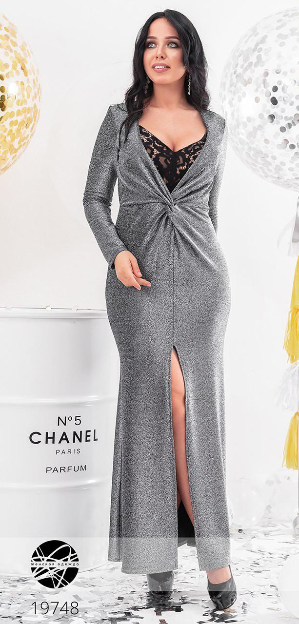 8ba0ab72cfee0fd Вечернее платье макси серого цвета с люрексом. Модель 19748. Размеры 48-54 -