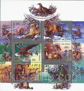 Фауна Украины, M/Л из 6м; 10, 30, 40, 60 коп, 1.0 Гр х 2 28.12.1999