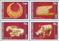 Золотые сокровища скифов, 4м; 20, 40, 50 коп, 1.0 Гр 20.03.1999