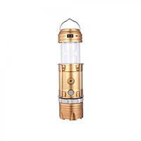 Универсальный кемпинговый фонарь Bailong 9688