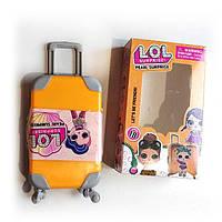 Кукла LOL Большой чемодан  / Кукла ЛОЛ сюрприз в Чемодане