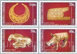 Золотые сокровища скифов, 4м в квартблоке; 20, 40, 50 коп, 1.0 Гр 20.03.1999