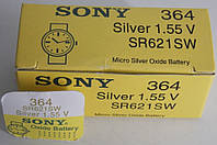 Батарейка для часов SONY 364 SR621 Япония