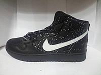 Кроссовки мужские Nike air max размеры 40,41
