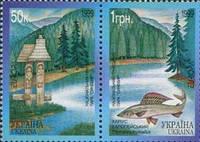 """Европа, национальный природный парк """"Синевир"""", 2м в сцепке; 50 коп, 1.0 Гр 24.04.1999"""