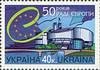 50 лет Совету Европы, 1м; 40 коп 22.05.1999