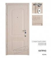 Входная дверь КАПРИЗ ясень, двери Страж
