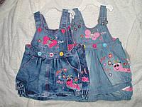 Сарафан джинсовый от 2 до 5 лет
