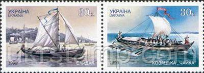 Парусники, 2м в сцепке; 30 коп x 2 26.06.1999