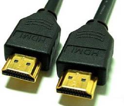 Кабель HDMI Gembird CC-HDMI-15M