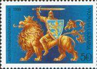 800-летие Галицко-Волынского княжества, 1м; 50 коп 27.07.1999