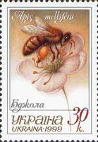 Пчеловодство, 1м; 30 коп 07.08.1999