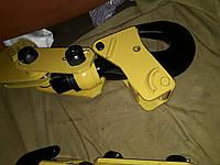УПП-5,УПП-2,8 устройство прицепное