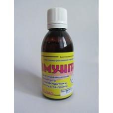 """Настойка """"Иммунита"""" 50 мл- для усиления иммунитета, профилактики простудных и инфекционных заболеваний"""