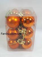 Новогодний набор медных шаров(1-упаковка=12штук)d=2.5см
