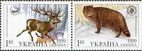 Совместный выпуск Украина-Польша, Фауна, 2м в сцепке; 1.4 Гр x 2 22.09.1999