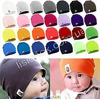 Трикотажная однотонная детская шапка Bape 44-54см 8f4c5eed71165